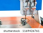 robot drill machine tool at... | Shutterstock . vector #1169426761