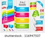 ribbon  corner and banner... | Shutterstock .eps vector #116947537