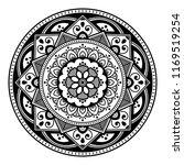 mandala for coloring book ... | Shutterstock .eps vector #1169519254