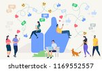 social network site and emoji... | Shutterstock .eps vector #1169552557