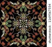 baroque embroidery vector panel ... | Shutterstock .eps vector #1169567554