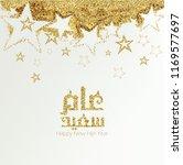 happy new hijri islamic year... | Shutterstock .eps vector #1169577697