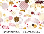 asia japanese and chinese... | Shutterstock .eps vector #1169660167