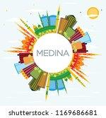 medina saudi arabia city... | Shutterstock .eps vector #1169686681