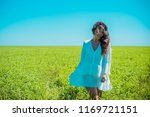freedom concept. young happy... | Shutterstock . vector #1169721151
