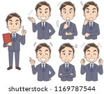 a collection of businessmen... | Shutterstock .eps vector #1169787544