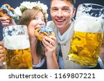 two friends  men and women ...   Shutterstock . vector #1169807221