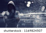 protect your privacy | Shutterstock . vector #1169824507