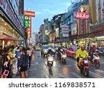 bangkok thailand. 08 19 2017.... | Shutterstock . vector #1169838571