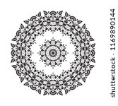 beautiful vector circular...   Shutterstock .eps vector #1169890144