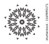 beautiful vector circular...   Shutterstock .eps vector #1169890171