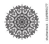beautiful vector circular...   Shutterstock .eps vector #1169890177