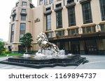 an art installation depicting a ...   Shutterstock . vector #1169894737