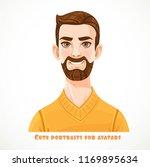 cute bearded brunette men in a... | Shutterstock .eps vector #1169895634