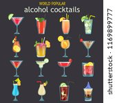world popular alcohol cocktails ... | Shutterstock .eps vector #1169899777