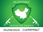 6th septermber. happy defence... | Shutterstock .eps vector #1169899867