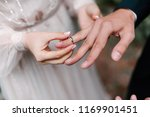 wedding rings for the wedding.... | Shutterstock . vector #1169901451