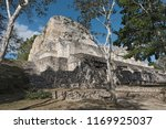 the ruins of the ancient mayan... | Shutterstock . vector #1169925037