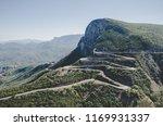 the impressive serra da leba... | Shutterstock . vector #1169931337
