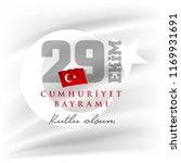 turkish national festival. 29... | Shutterstock .eps vector #1169931691
