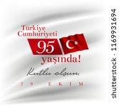 turkish national festival. 29... | Shutterstock .eps vector #1169931694