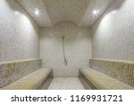 large steam room with health... | Shutterstock . vector #1169931721