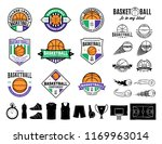 set of vector basketball logo ... | Shutterstock .eps vector #1169963014