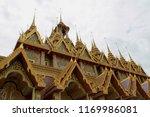 the golden castle in wat tha...   Shutterstock . vector #1169986081