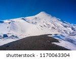 osorno volcano  chile. | Shutterstock . vector #1170063304