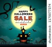 happy halloween sale trick or...   Shutterstock .eps vector #1170077374