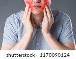 wisdom teeth  man suffering... | Shutterstock . vector #1170090124
