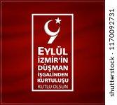 turkish  9 eylul izmir in... | Shutterstock .eps vector #1170092731