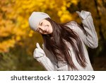 happy girl on a background of... | Shutterstock . vector #117023029