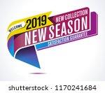 vector new season label   Shutterstock .eps vector #1170241684