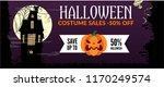 halloween sale banner   Shutterstock .eps vector #1170249574