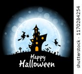 halloween party poster. holiday ... | Shutterstock .eps vector #1170284254