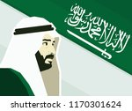 riyadh  saudi arabia   august... | Shutterstock .eps vector #1170301624