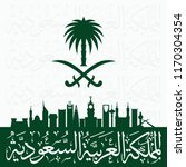 saudi arabia flag and coat of... | Shutterstock .eps vector #1170304354