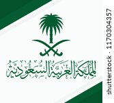 saudi arabia flag and coat of... | Shutterstock .eps vector #1170304357