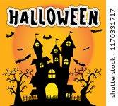 halloween silhouette castle... | Shutterstock .eps vector #1170331717