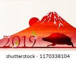 boar new year card fuji ...   Shutterstock .eps vector #1170338104