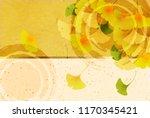 autumn leaves ginkgo biloba...   Shutterstock .eps vector #1170345421
