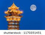 jiutian traditional tower... | Shutterstock . vector #1170351451