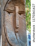 wooden totem pole with human... | Shutterstock . vector #1170361627