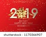 happy new year 2019 winter... | Shutterstock .eps vector #1170366907