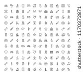 oncology icon set. collection... | Shutterstock .eps vector #1170372871