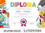 certificates kindergarten and... | Shutterstock .eps vector #1170395584