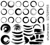 vector set of grunge circle... | Shutterstock .eps vector #117039955