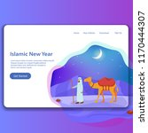islamic new year landing page... | Shutterstock .eps vector #1170444307