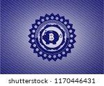 bitcoin piggy bank icon inside... | Shutterstock .eps vector #1170446431